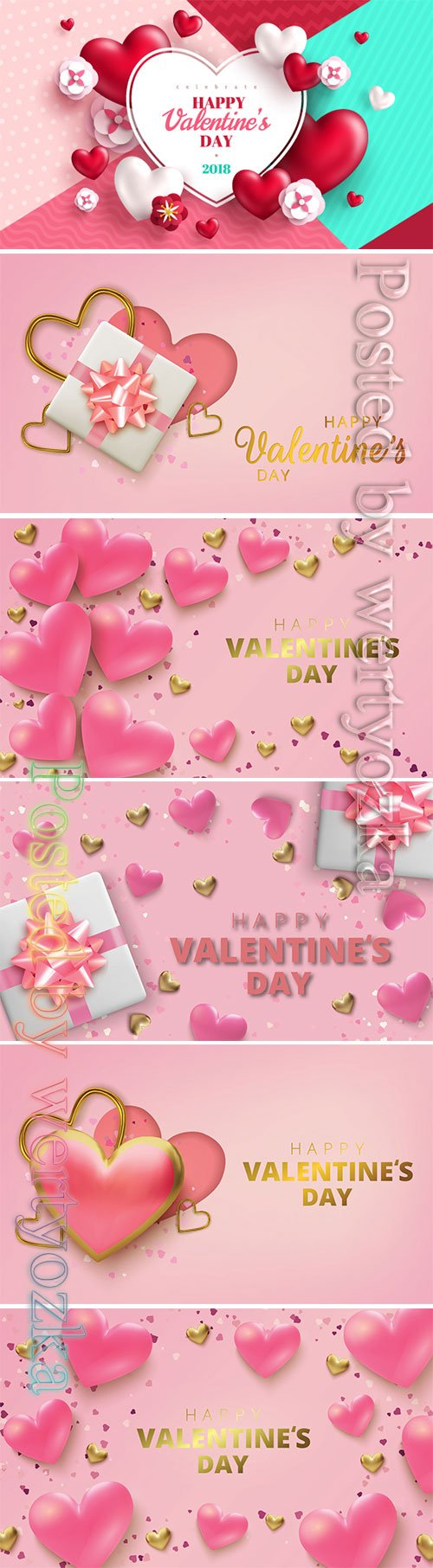 Valentines day vector background with heart # 5