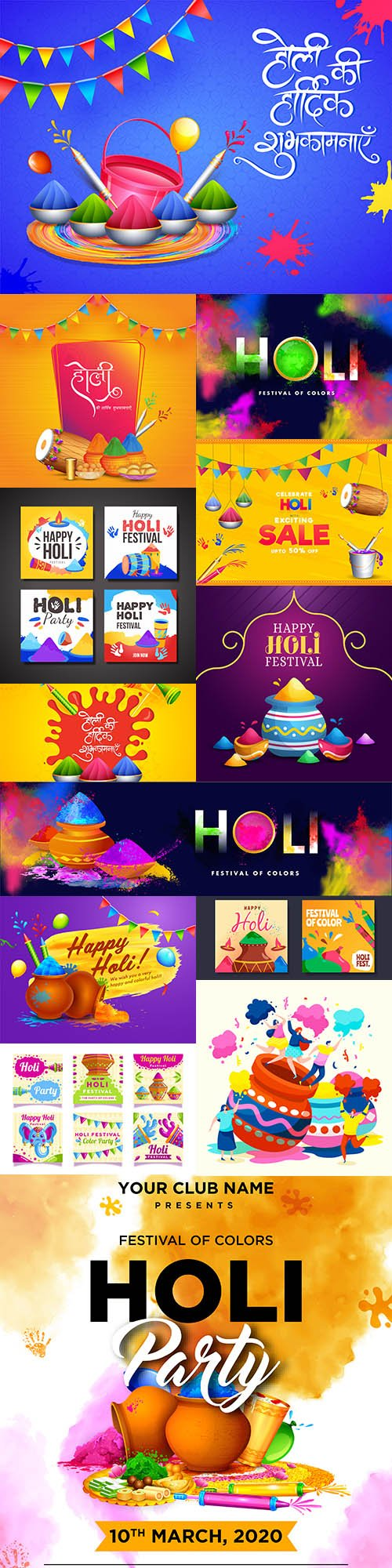 Happy Holi festival bright paints design poster