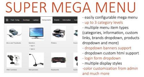 Super Mega Menu v2.4.2 - opencart module