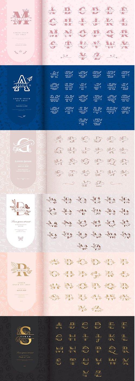 Decorative Monogram Split Letters