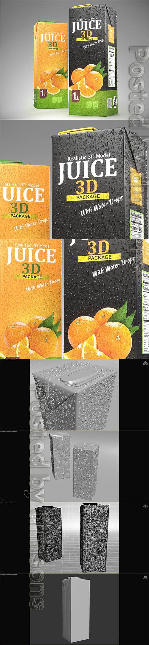 Juice Box 1L Size 3D model