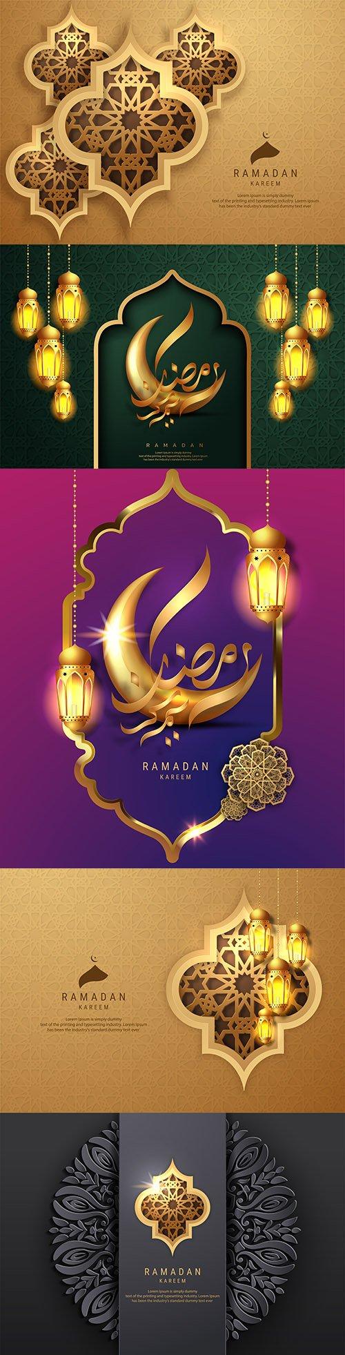 Ramadan Kareem Arab calligraphy design illustrations 20