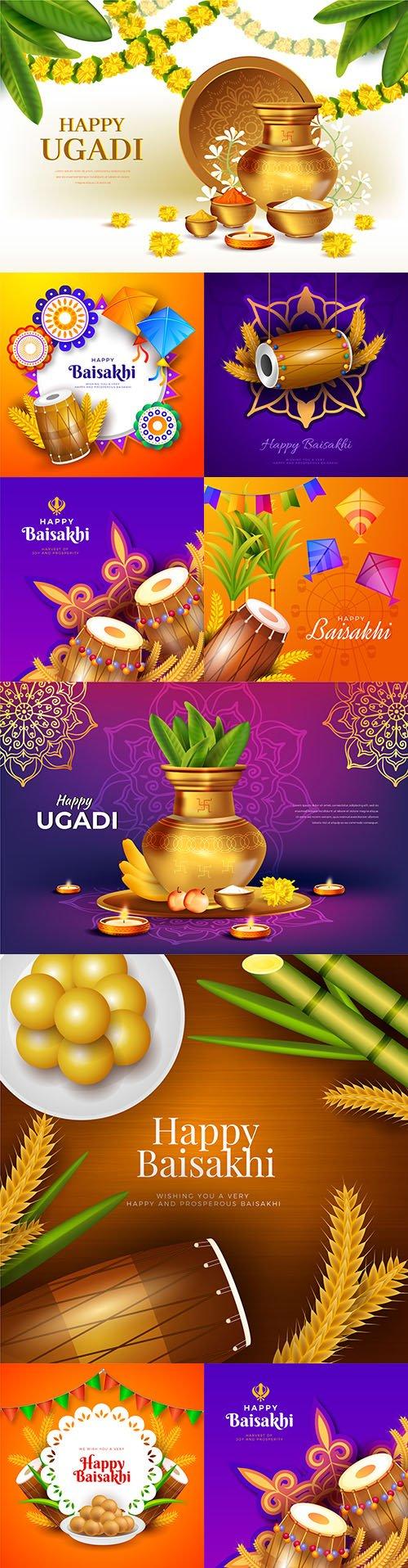 Happy Baisakhi and Ugadi festivat design illustrations