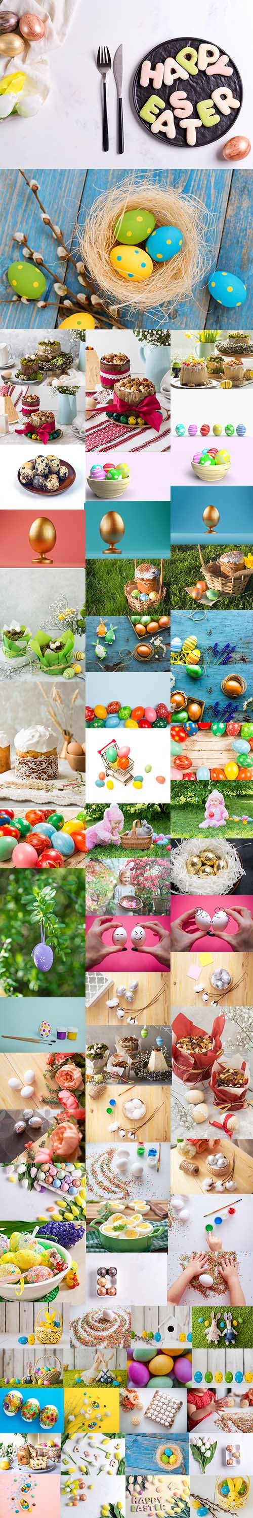 Happy Easter Holiday Photo Bundle - Premium UHQ JPEG