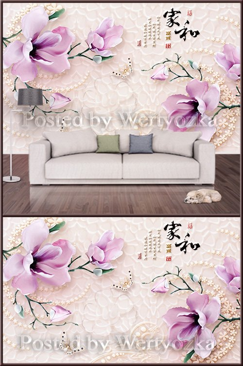 3D psd background wall flowers and fashion jewelry