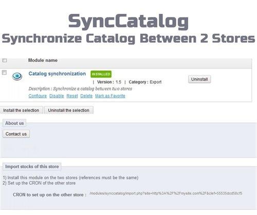 SyncCatalog v1.5.2 - Synchronize catalog between 2 stores - PrestaShop Module