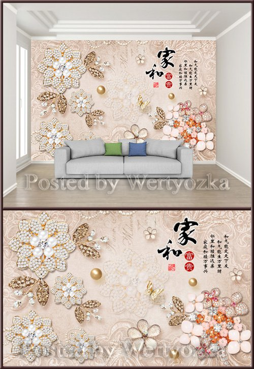 3D psd background wall home and rich luxury diamond flower