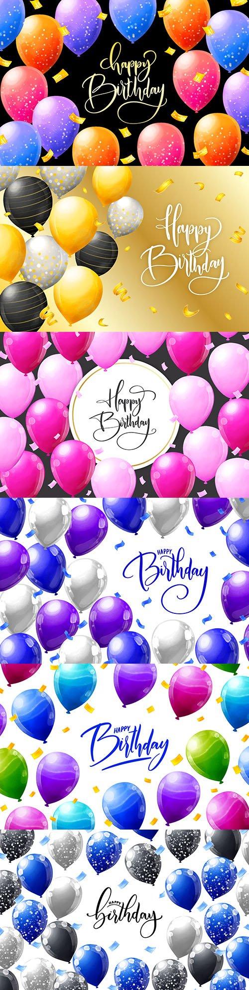 Happy birthday holiday invitation realistic balloons 7