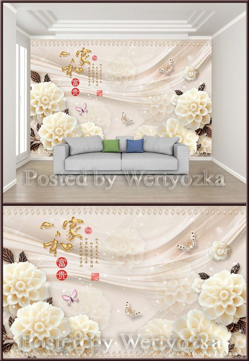 3D psd background wall home and rich luxury three dimensional