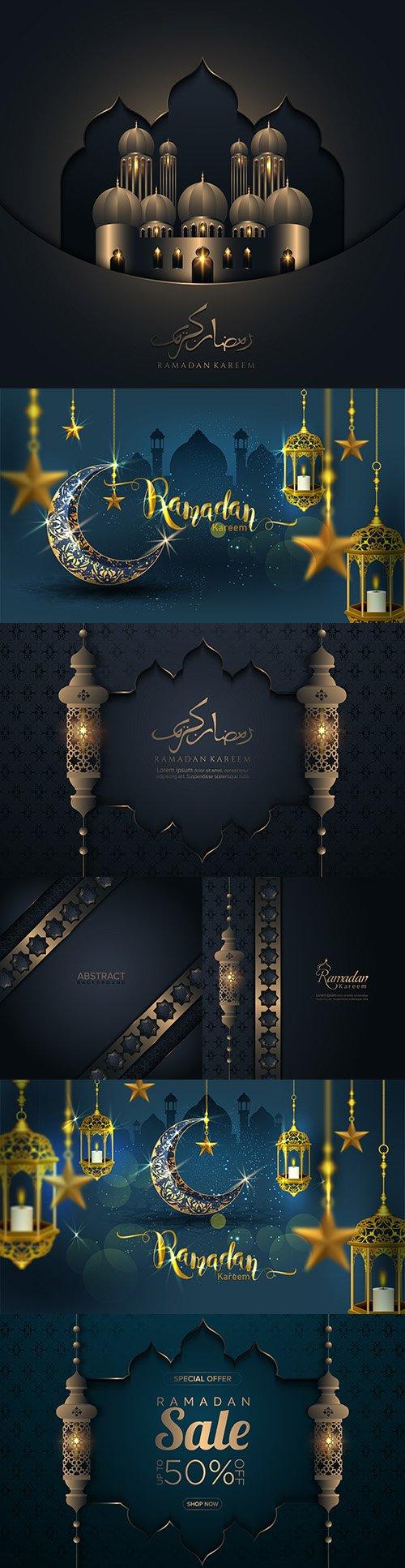 Ramadan Kareem banner golden lantern and mosque illustration