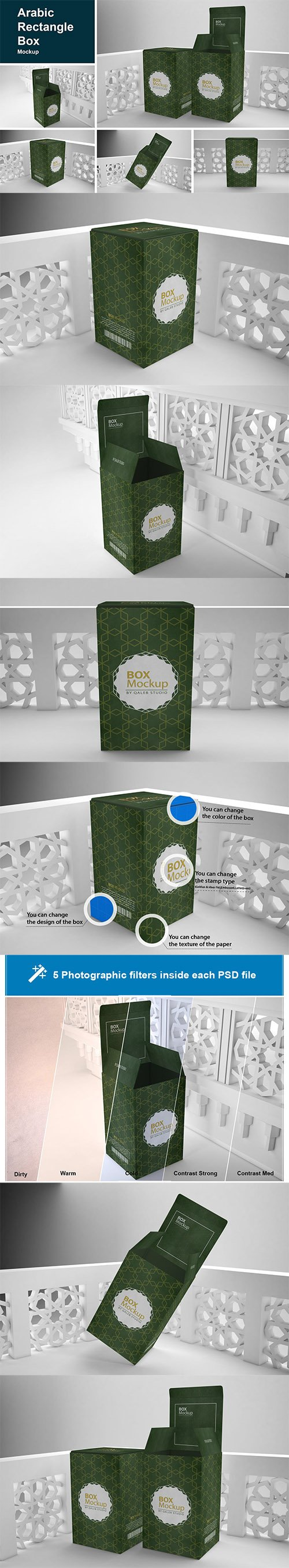 Arabic Rectangle Box Mockup