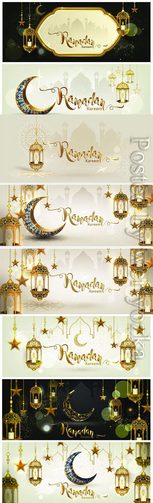 Ramadan Kareem with gold luxurious crescent,  islamic ornate element