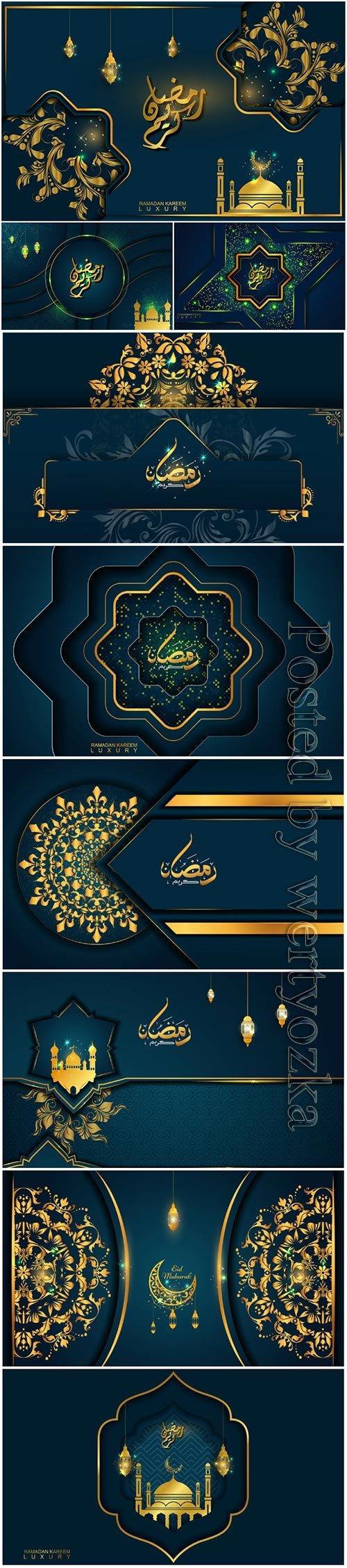 Ramadan Kareem luxurious greeting vector background