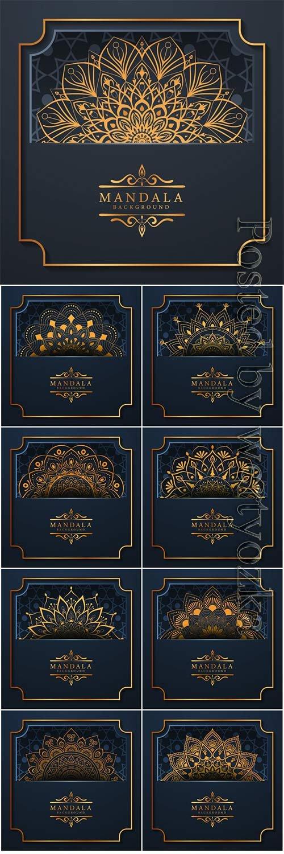 Ramadan style decorative vector mandala # 3