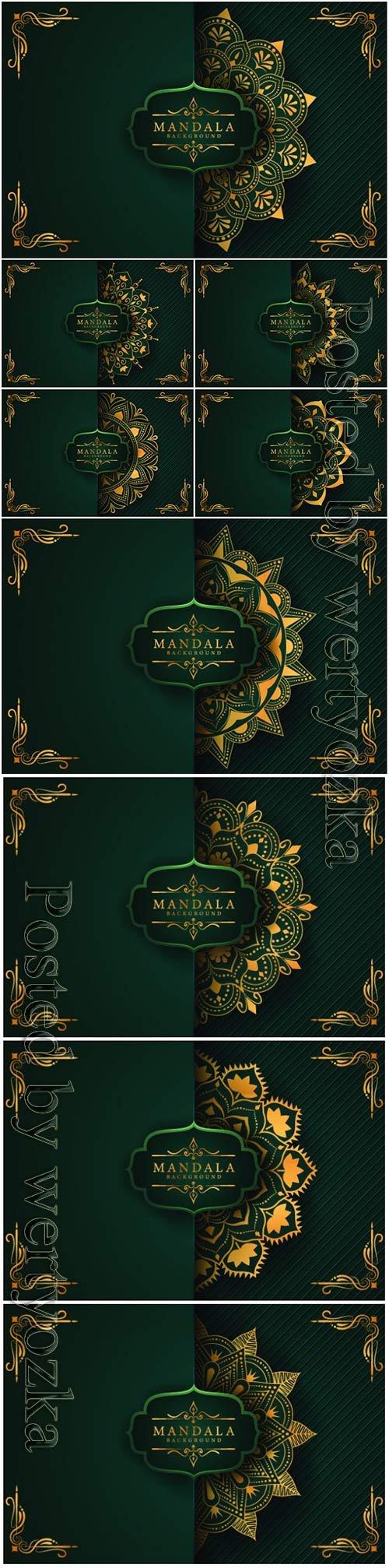Ramadan style decorative vector mandala # 4