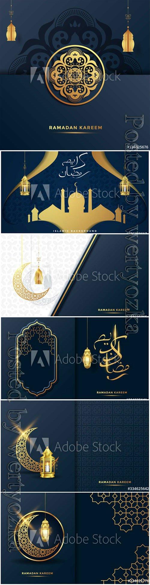 Ramadan Kareem vector background, Eid mubarak greeting card # 2
