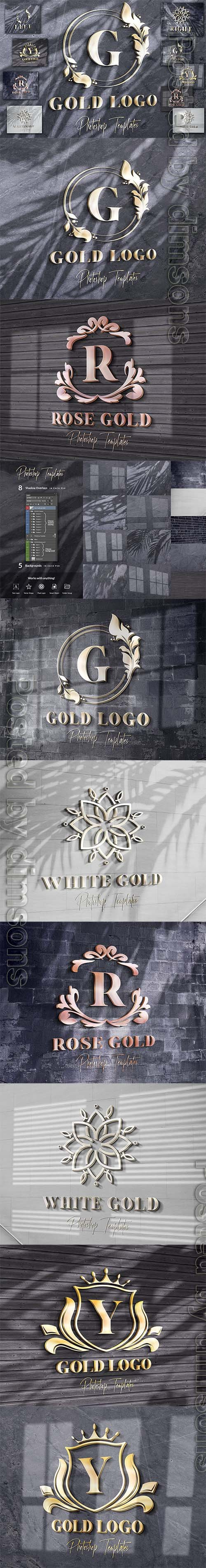Gold Text/Logo Wall Mockups