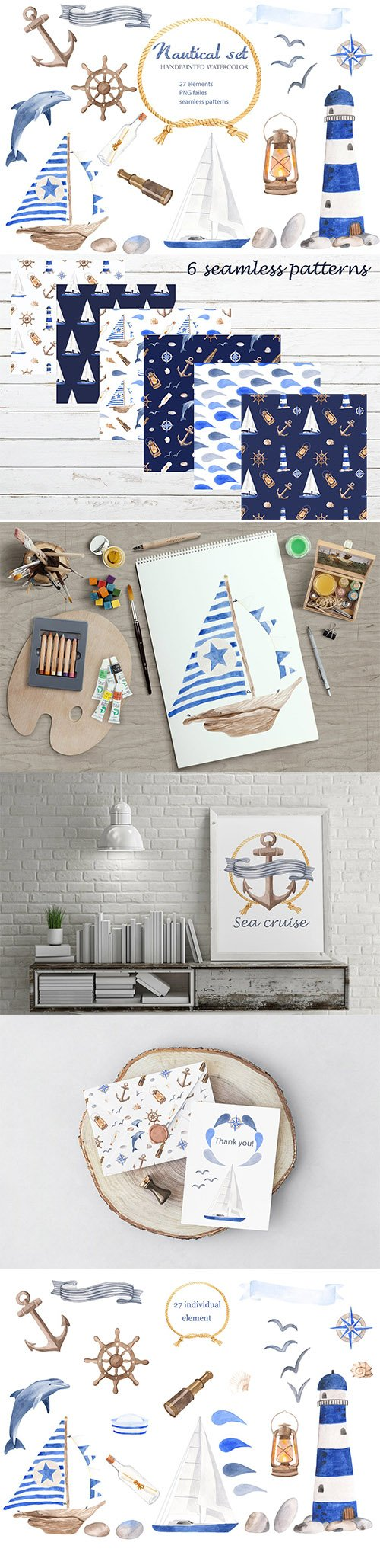 Watercolor Nautical. Clipart and Seamless Patterns