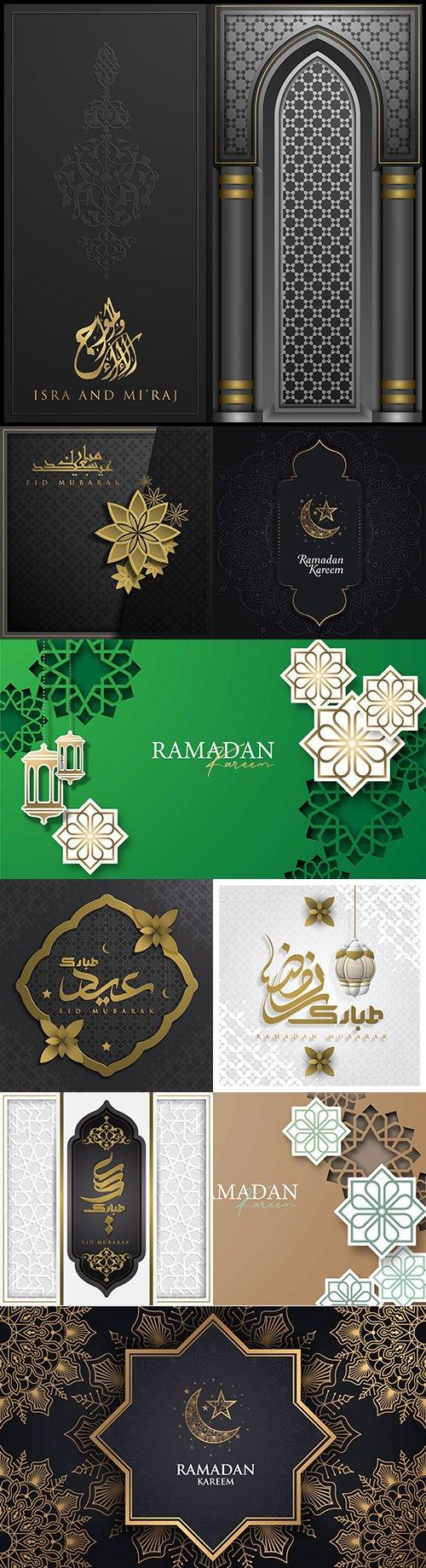 Eid Mubarak and Ramadan Kareem gold design with calligraphy