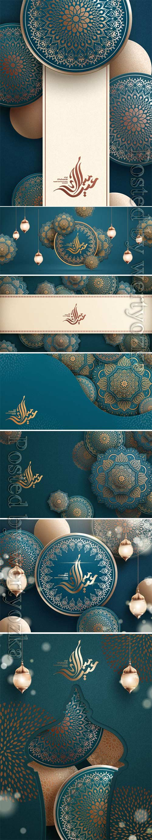 Eid Mubarak calligraphy vector design # 2