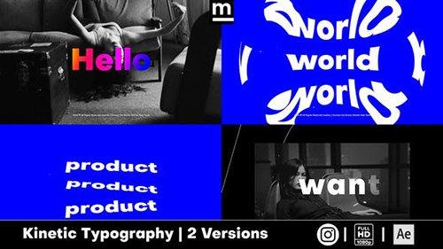 Stomp Typography 25796497