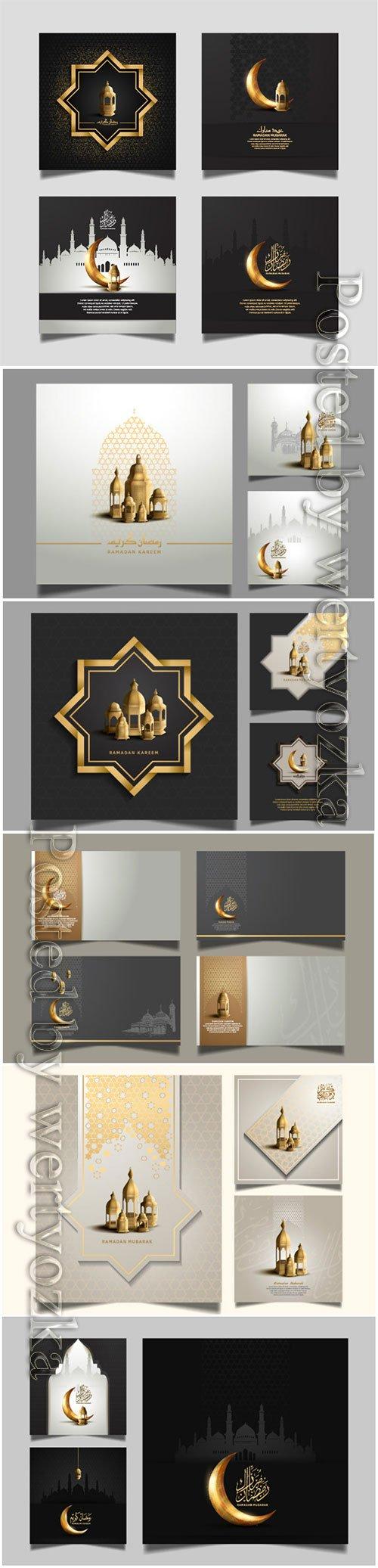 Ramadan vector design set for Holy Ramadan celebration event