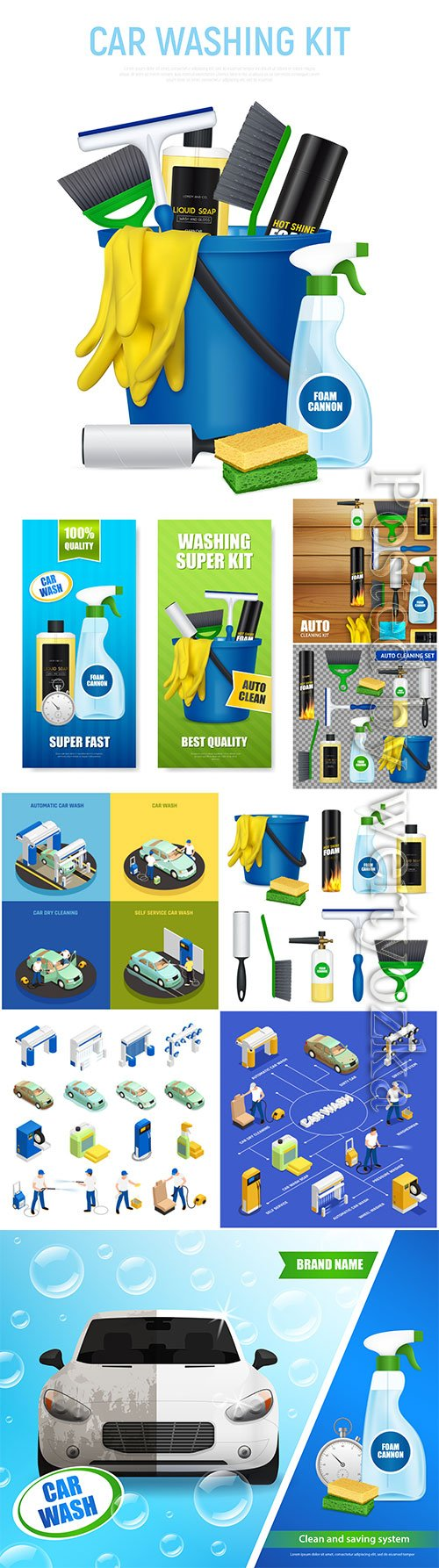 Auto car wash product vector illustration template