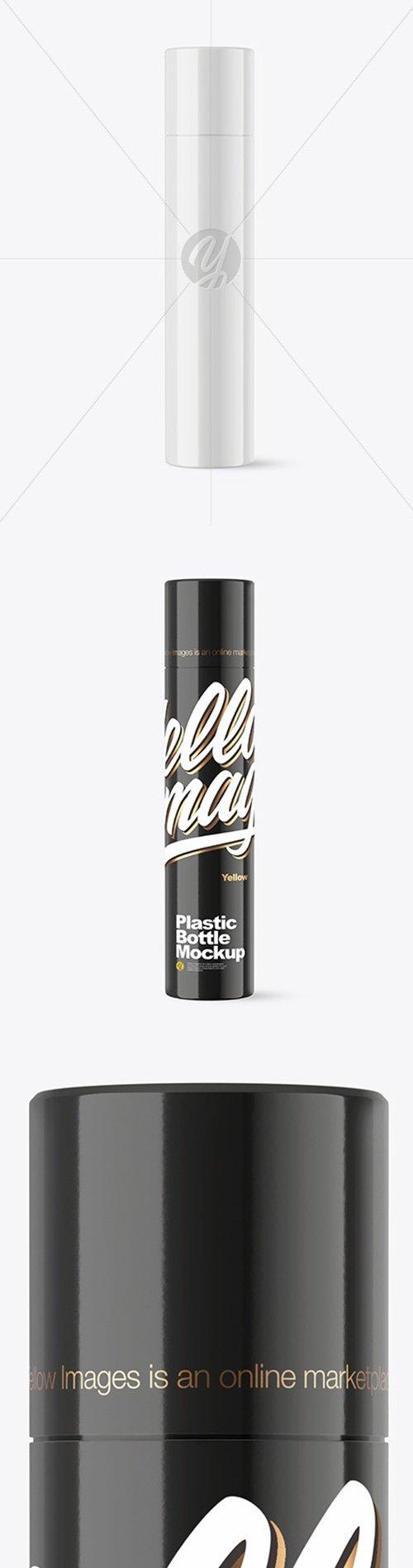 Glossy Cosmetic Spray Bottle Mockup 53465