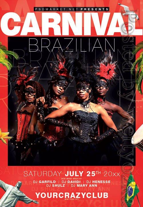 Brazilian festival - Premium flyer psd template
