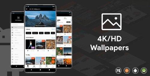 CodeCanyon - 4K/HD Wallpaper Android App ( Auto Shuffle + Gif + Live + Admob + Firebase Noti + PHP Backend) 2.8 - 23378221