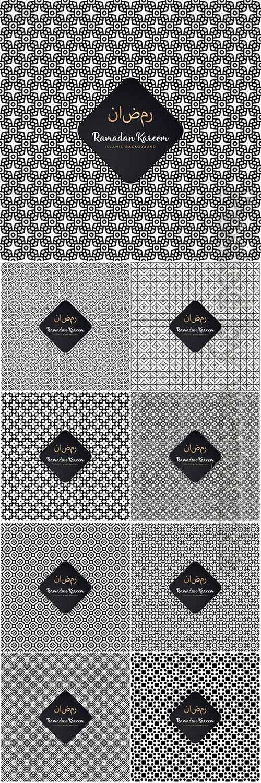 Ramadan kareem seamless pattern mandala vector background # 4