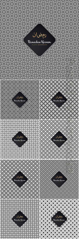Ramadan kareem seamless pattern mandala vector background # 3