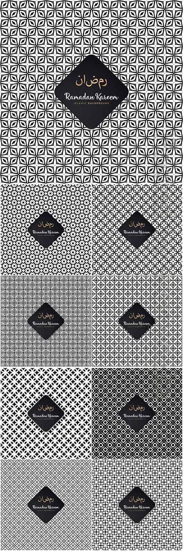 Ramadan kareem seamless pattern mandala vector background # 5