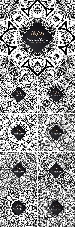 Ramadan kareem seamless pattern mandala vector background # 2