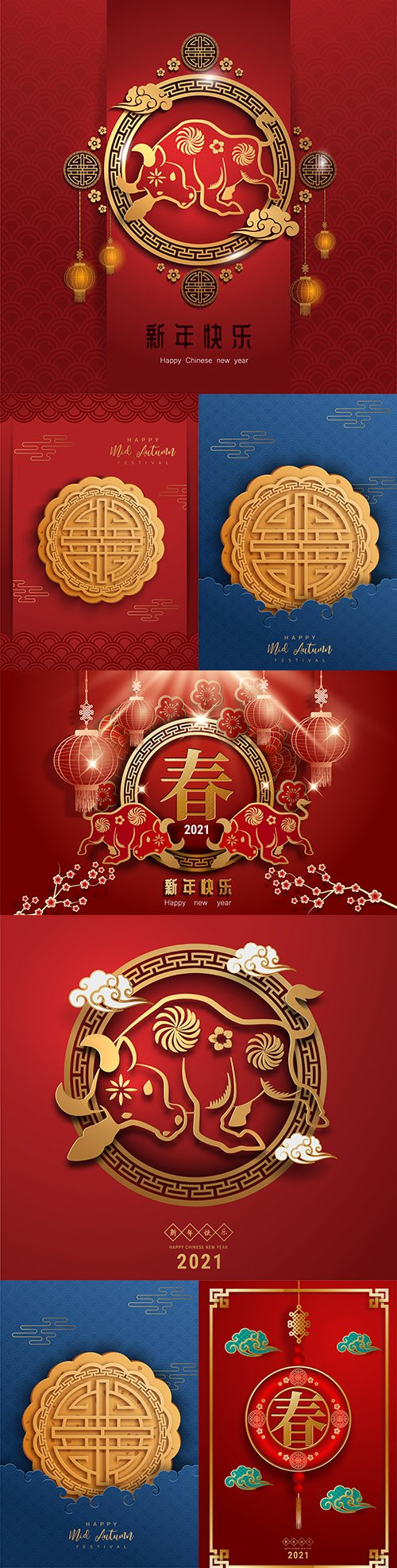 2021 Chinese New Year postcard sign zodiac Bull