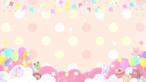 Animal Birthday Party 26255106
