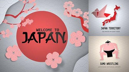 Japan Opener 26582152