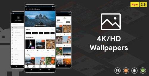 CodeCanyon - 4KHD Wallpaper Android App ( Auto Shuffle + Gif + Live + Admob + Firebase Noti + PHP Backend) v2.9 - 23378221