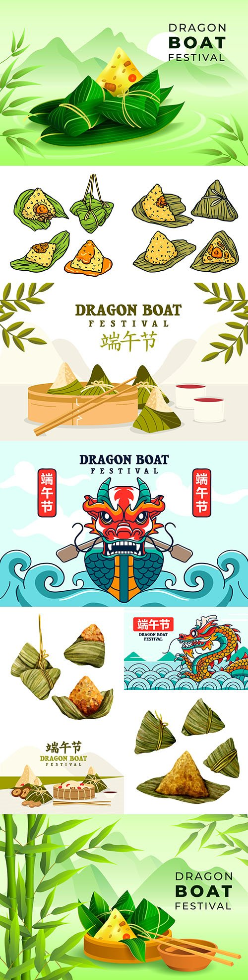 Dragon boat festival painted collection illustrations