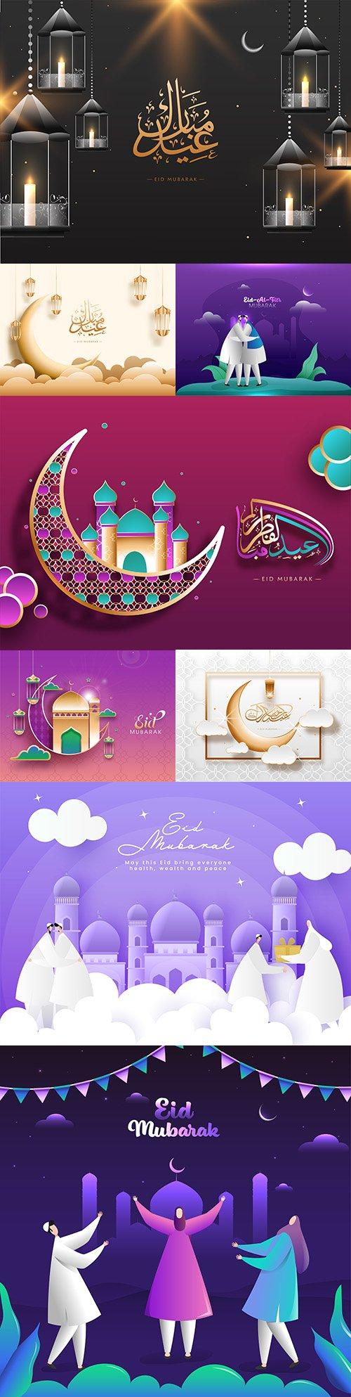 Eid Mubarak Arabic Islamic calligraphic text concept celebration