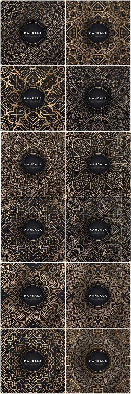 Mandala seamless pattern, islamic vector background # 20