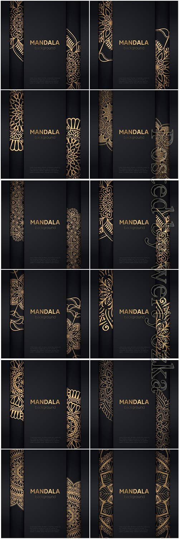 Mandala seamless pattern, islamic vector background # 19