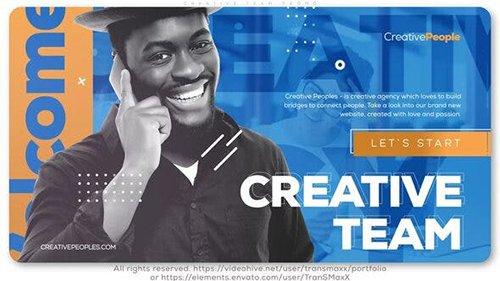 Creative People. Team Promo 26743576