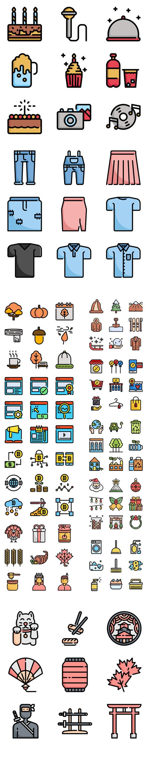 360 Icons In 1 Pack