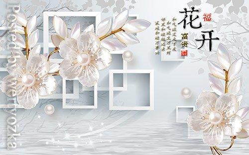 3D models template flower rich three dimensional luxury diamond flower jewelry background wall