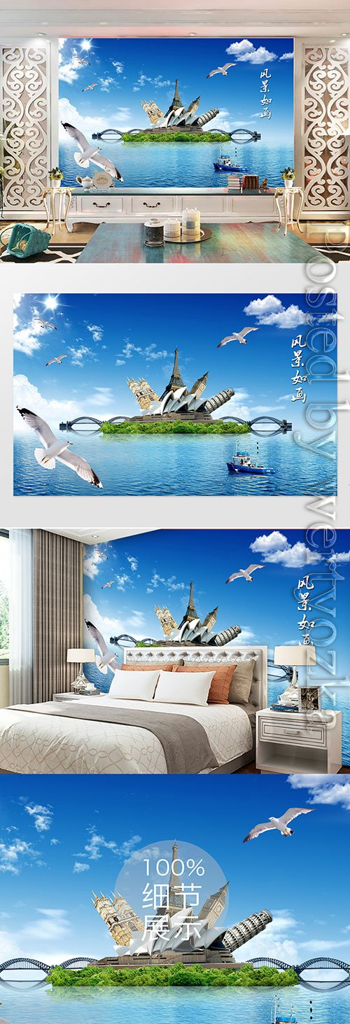 3D models template modern minimalist blue sky and white clouds beautiful scenery tv background wall