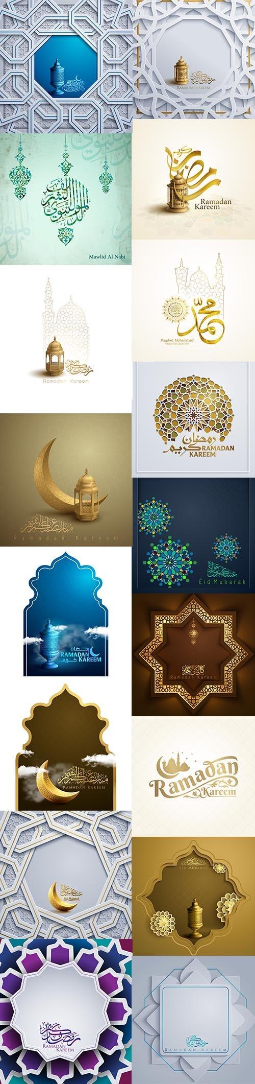 Islamic Banner Eid Mubarak and Ramadan Kareem Greeting Vector Background