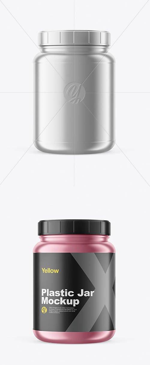 Matte Metallized Protein Jar Mockup 62046