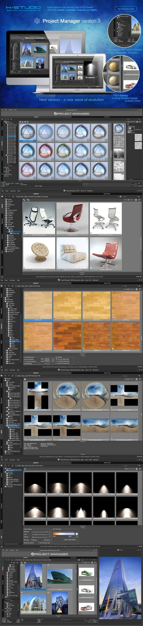 3d-kstudio Project Manager 3.10.32 for 3ds Max 2014-2021