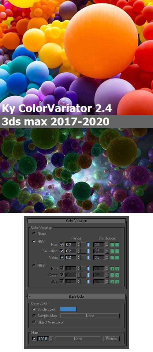 Ky ColorVariator 2.4 for 3ds Max